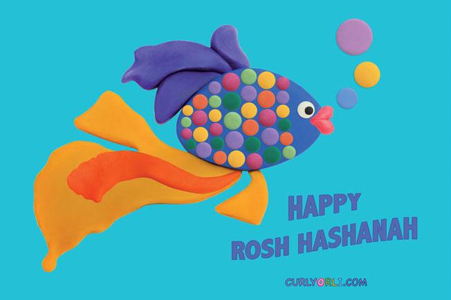 roshhashanah_3