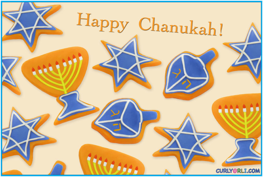 chanukah cookies 2