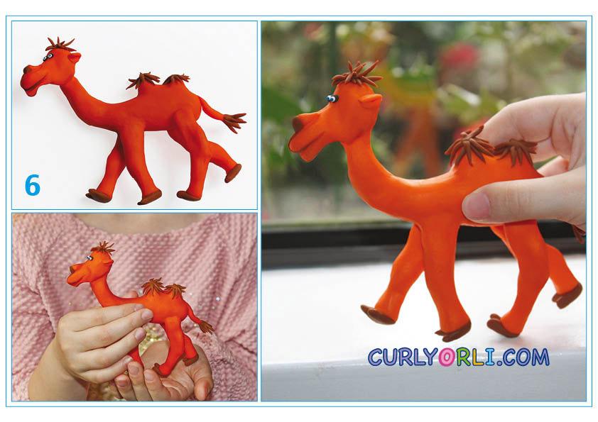 Clay Camel
